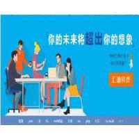 杭州汇道科技:初学Web前端开发,需要掌握哪些技术?