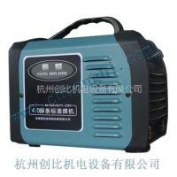 供应易特流酷爱220V 4.0焊条标准焊机/易特流电焊机/易特流焊机