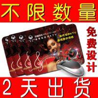 单色彩色鼠标垫工厂 超大游戏鼠标垫定制批发 广告鼠标垫定做订做