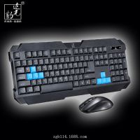 正品 追光豹 8868 2.4G无线键盘鼠标套装 游戏无线鼠标键盘套件