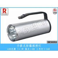 供应荣的照明BR3600A手提式防爆探照灯