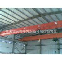 供应 LDA单梁桥式起重机 出售 LDA单梁桥式起重机 广东省起重机