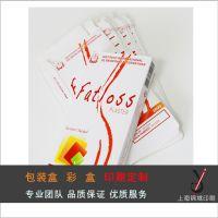 彩盒设计上海工厂印刷彩盒灰底板白卡纸挂钩彩盒定做开窗贴膜彩盒