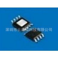 TP5400 1A锂电池充电和5V/1A升压控制芯片 移动电源二合一