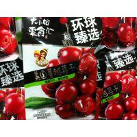 大小姐零食汇 美国蔓越莓干 小包装一箱10斤
