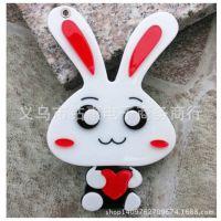 diy饰品 韩国亚克力手机壳美容配件 爱心兔子含迷你镜子 Y170