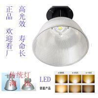 UL认证LED工矿灯100-400W/IP65标准/车间仓库照明