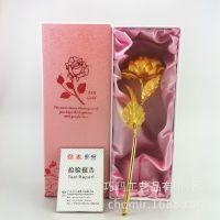 厂家直销 24k金箔玫瑰 高档精致有光泽  送女生生日礼物 创意礼物