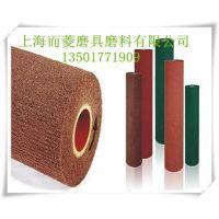 厂家供应3M不织布研磨辘、研磨刷 不锈钢拉丝刷 抛光刷