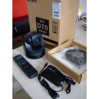 sony EVI-D70P彩色视频摄像机
