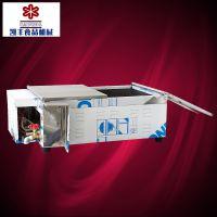 汇利炸锅HY-89电炸锅 电炸炉 商用油炸锅 台式电炸炉5KW