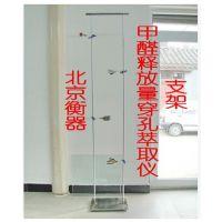 甘肃兰州供应甲醛穿孔萃取仪专用支架-人造板检测仪器符合GB/T 17657