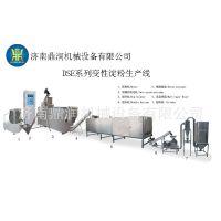 预糊化淀粉加工设备  粮食加工设备