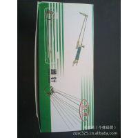 厂家直销焊炬炬割咀通针-割咀通针 通针 割炬通针 气焊、气割