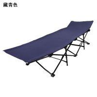 热销款 户外折叠加固行军床 医院陪护床 午休椅 折叠床