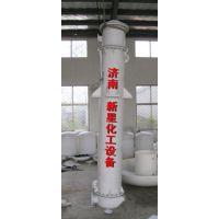 离子交换设备济南新星聚丙烯离子交换柱
