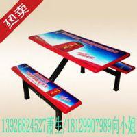 厂家直销户外丝印餐桌椅 玻璃钢餐桌椅 户外广告餐桌椅价格行情