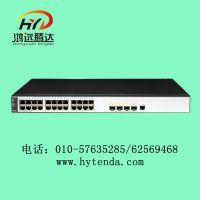 供应华为S5700-28P-LI-AC三层千兆企业级24口以太网交换机