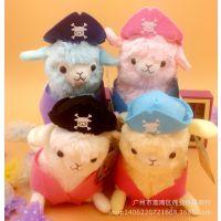 日本arpakasso alpaca萌7寸《海盗》羊驼草泥马神兽毛绒玩具公仔