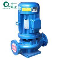 潮州市GD100-50型加厚铸铁管道泵 小型 加压泵水泵管道泵