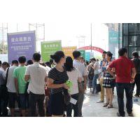 IHE第25届中国(广州)国际大健康产业博览会
