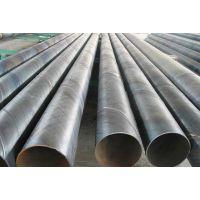 供应海南螺旋管、佛山市其东钢铁螺旋管、质量保证、质优价廉