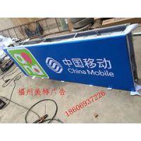 北京3M灯箱布——福州划算的银行招牌制作