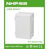 300x200x170(mm) IP65 现货供应 全塑PA66防水电缆终端盒 合页型