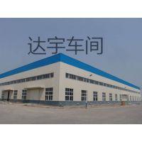 泊头达宇节能设备制造厂生产的风扇磨煤喷粉机的构造和原理