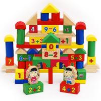 3d玩具打印机 浮雕儿童拼图积木印刷机 EVA瑜伽垫印花机