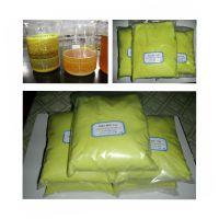 四氢小檗碱