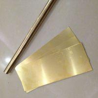 特价销售 C1100黄铜板 18811192639规格齐全 图片