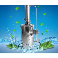 北京精凯达 20L不锈钢电热蒸馏水器 蒸馏水机