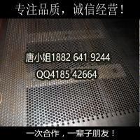现货镀锌多孔网板 装饰镀锌多孔板 筛选烘干镀锌多孔网板