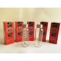 磁氢水素杯负离子保温杯办公日用水杯会销礼品会销赠品