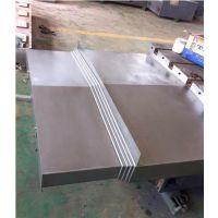 TX611C汉川镗床导轨钢板防护罩