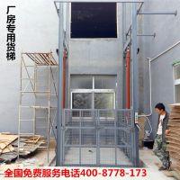 临沂升降机 车间装货平台 优质液压升降机