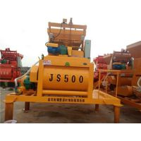 混凝土搅拌机|洪宾厂供|jzc350混凝土搅拌机