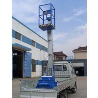 河北 车载式升降机 电动升降机 液压升降机 高空作业平台10米