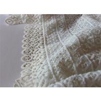 水溶刺绣花边蕾丝布料 立体刺绣镂空绣花布 服装面料布料