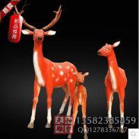 天和雕塑 彩色玻璃钢雕塑梅花鹿雕塑 小鹿摆件