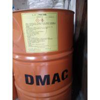 专业供应二甲基乙酰胺 工业级 高含量 原装 特胺菱天 DMAC
