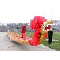 国际标准22人木质龙舟生产厂家 专用比赛型龙舟