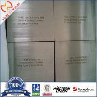 怡鑫钛业 ASTM B381 TC4/GR5 方形钛靶块 钛合金靶块 溅射靶材 可加工定制