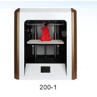 一迈智能3D打印机YM-200-1