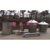 小型造酒机(在线咨询)、酿酒设备、生料不糊锅酿酒设备