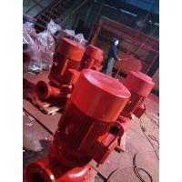 水泵专家 XBD 15.7/50-150*3 边立式多级消防泵