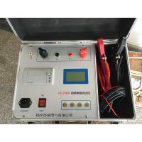 厂家直销JD-200A回路电阻测试仪 精度高智能回路电阻测试仪