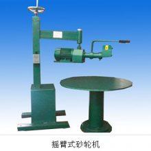 济宁安特力厂家直销三相台式砂轮机