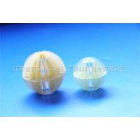 萍乡市环星化工填料专业生产水处理填料多面空心球冷却塔净化塔专用